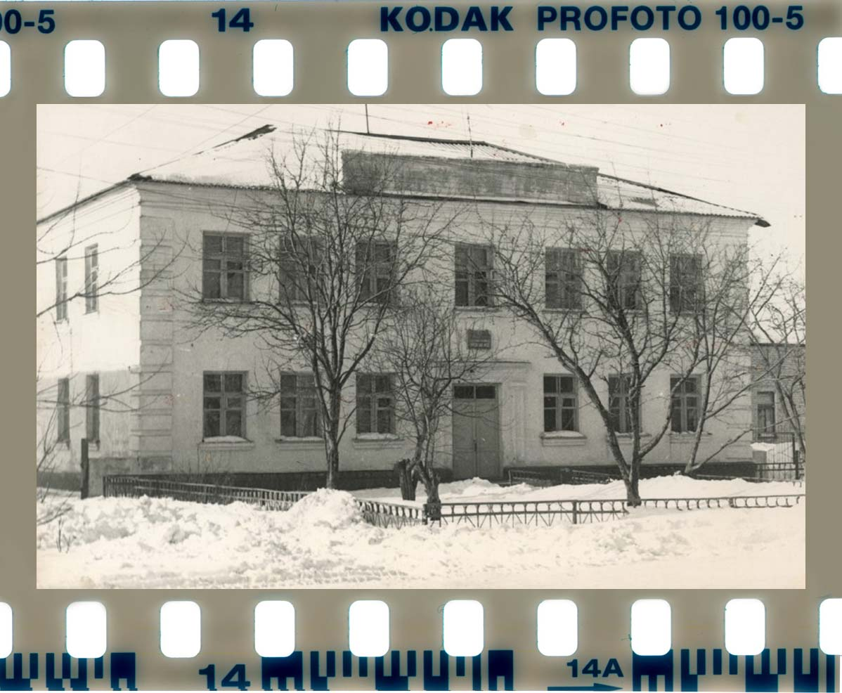 technical school 1968.jpg