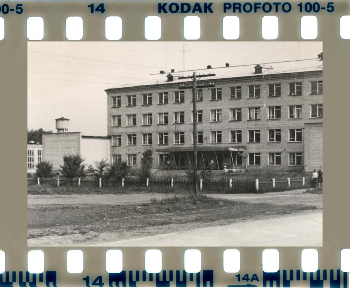 technical school 1974.jpg